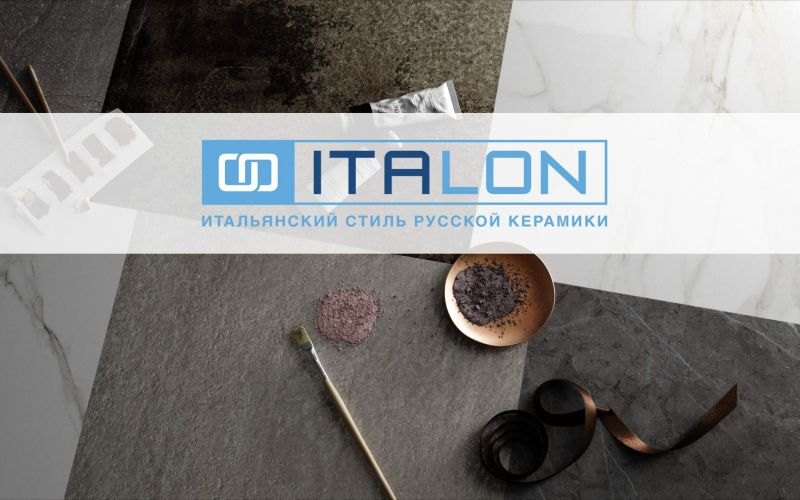 Italon - Full Design Project